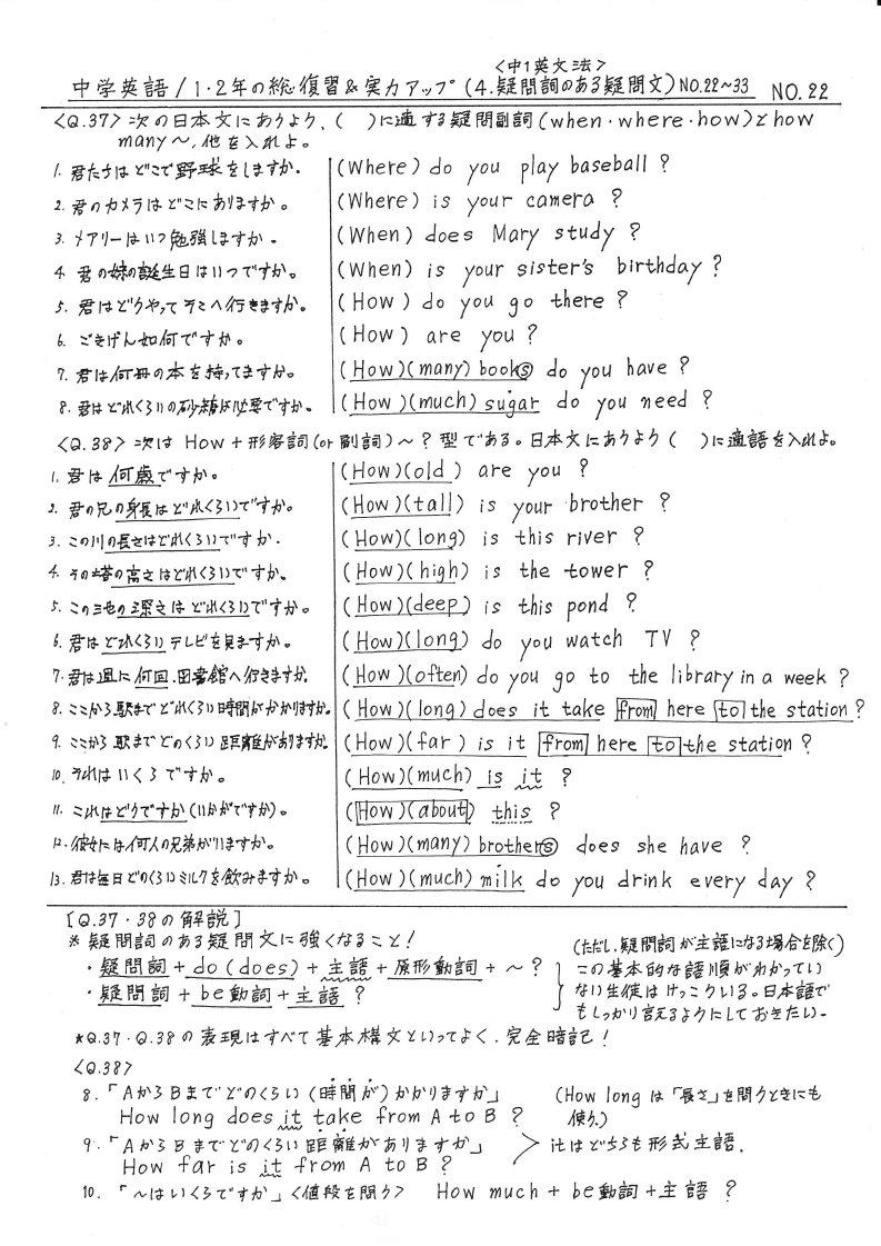 英語について教えてください。 -