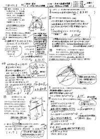 中3学力評価テスト問題集 (中3 ...