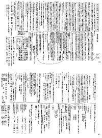中2学力評価テスト問題集 (中2 ... : 中学 国語 問題 プリント : プリント